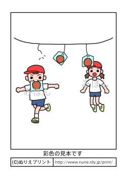 運動会3大人の塗り絵ぬりえプリント 素材屋イラストブログ