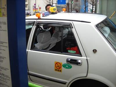 凄い剣幕で、タクシー運ちゃんを怒鳴りまくってて・・・ (東京 ...