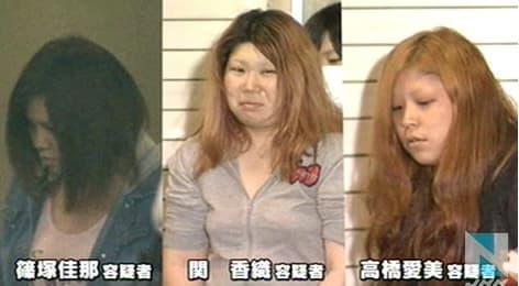 画像 事件 歌舞 伎町 ホスト 殺傷