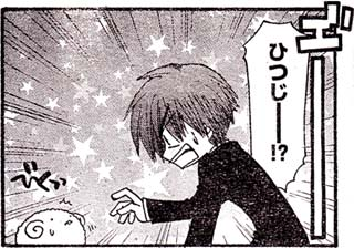Manga_club_or_2014_06_p051