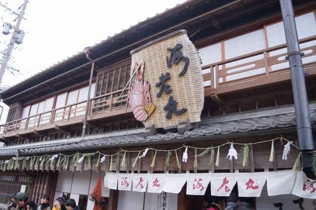 伊勢おかげ横丁の「海老丸」「赤福」に行ってきました〜(^^)   2018