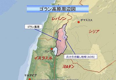 ゴラン高原 - 岩淸水