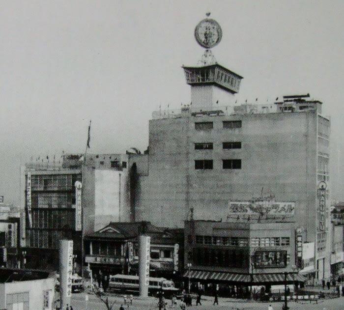 懐かしの仙台駅前丸光デパート -...