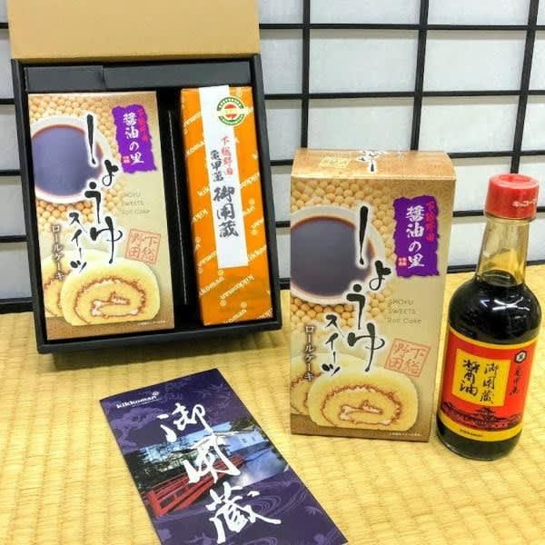 野田市の醤油の甘辛セット