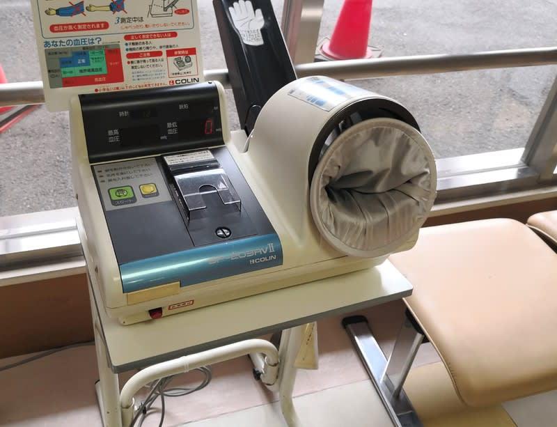 計 方 血圧 測り