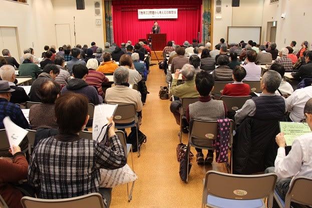 葛飾労働4団体呼びかけ 「徴用工」問題から考える日韓関係学習会を ...