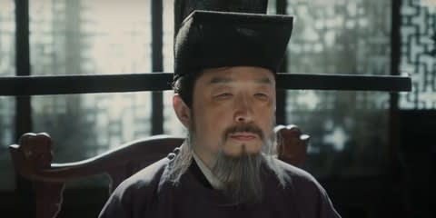 清平楽』その2 - 博客 金烏工房