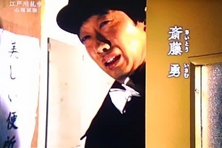 江戸川 乱歩 心理 学