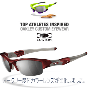 Oakleyrxcolor