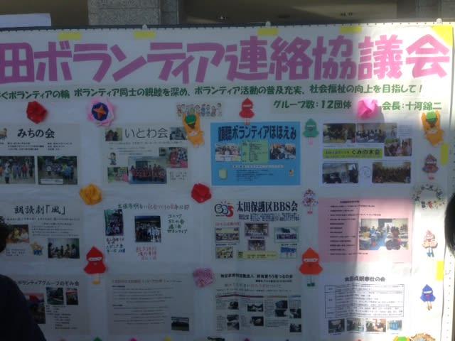 伊勢崎市議会議員 多田稔(ただ みのる)の明日へのブログ