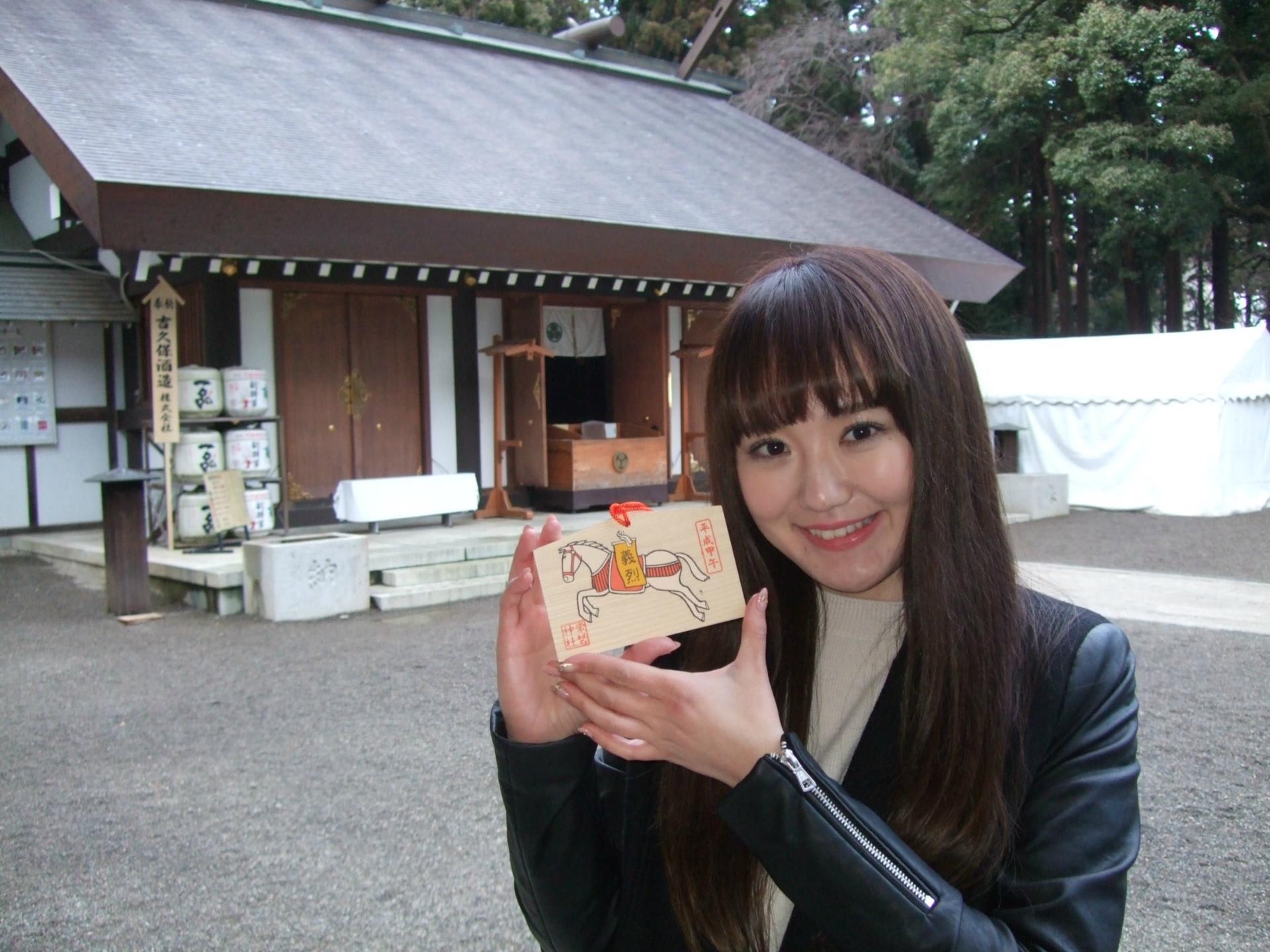 茨城県観光ガイドうぃーくえんど茨城