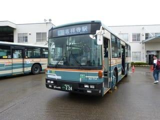 西武バス飯能営業所 - 鉄的生活...