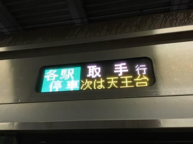 https://blogimg.goo.ne.jp/user_image/14/00/19d491b90f6a36c17c81681b02aaa2f1.jpg
