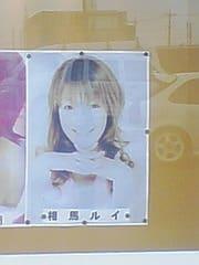 マツさんのギャンブル・ストリップ道場!