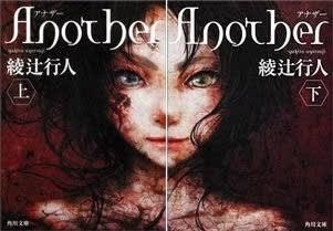 骨×骨ROCK 奇譚ブログ