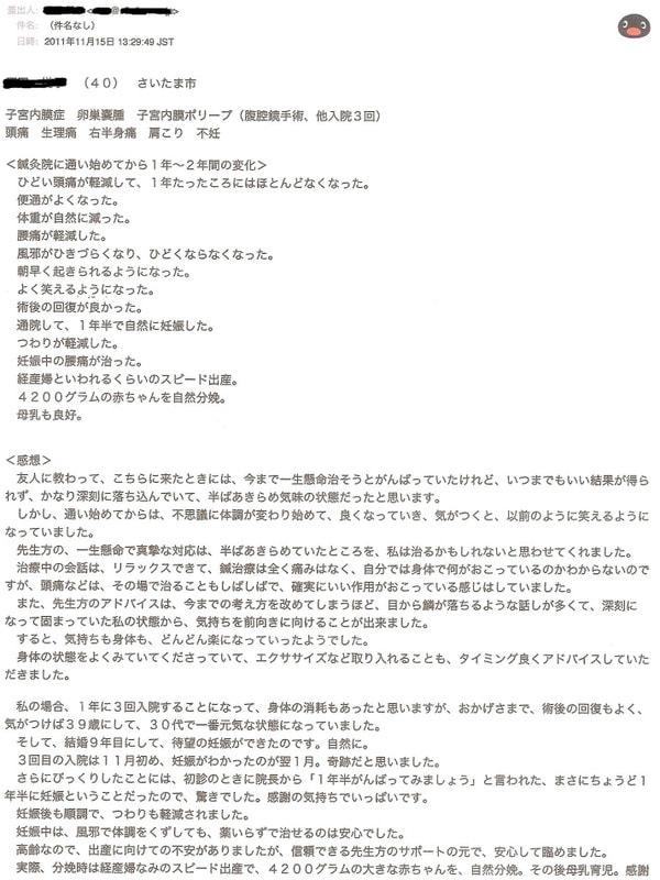 Koe201211731_001