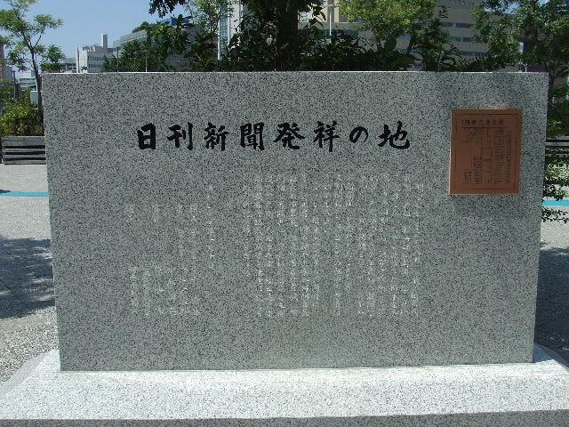 2010_08250009_2