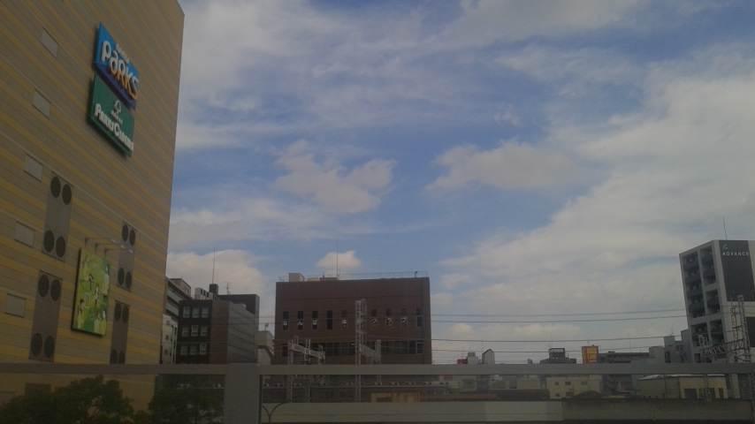 海老蔵 地震 雲
