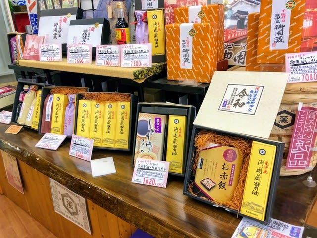 野田市のお醤油ギフトセット2019