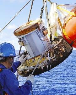 2018 11 12 宇宙基地から試料回収成功 JAXA【保管記事】