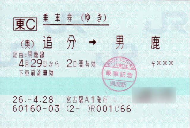 201406270001