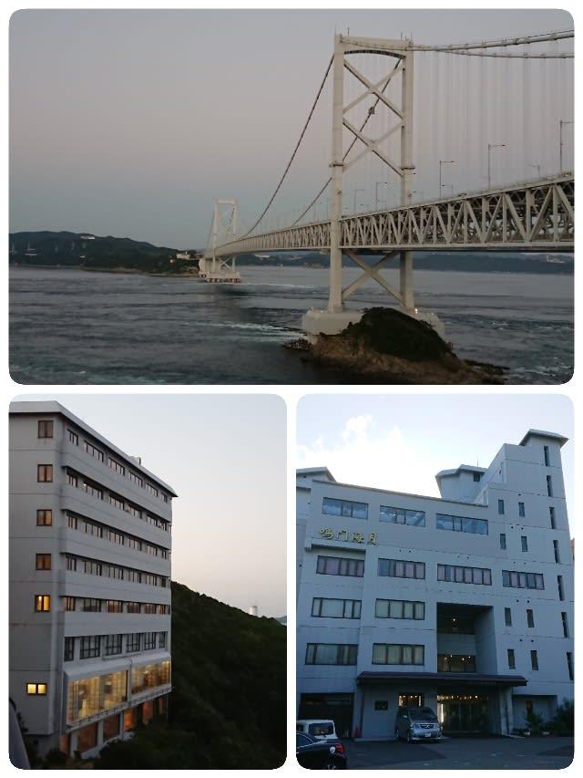 JALどこかにマイルで徳島へ(5)ベイリゾートホテル鳴門海月 渦 ...