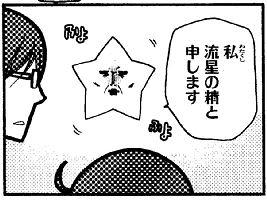 https://blogimg.goo.ne.jp/user_image/14/47/6658ff82cf4d30348c8d6e6c10c97a8d.jpg