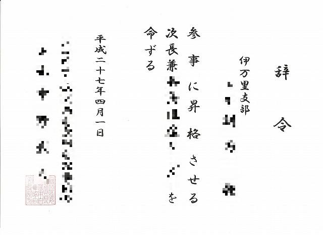 SATOぼー ブログ