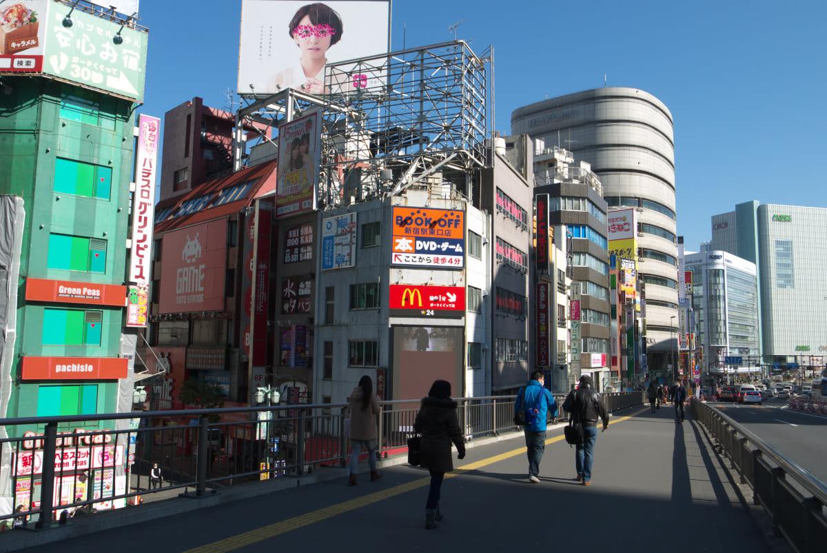 新宿 西口 オフ ブック