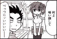 Manga_time_sp_2011_09_p048