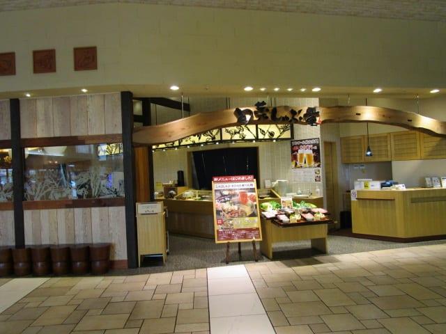 イオン モール 筑紫野 店