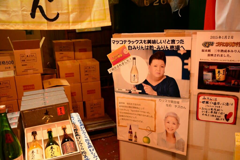 白扇(はくせん)   日本酒 評価・通販 SAKETIME