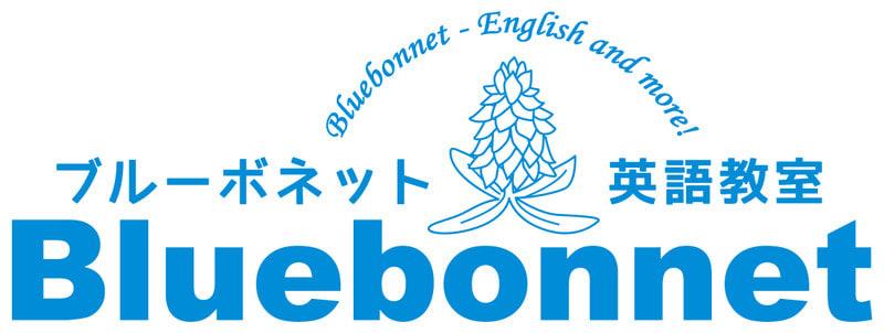Bluebonnetrogo3