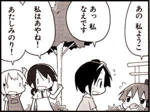 Manga_time_kr_carat_2011_11_p089
