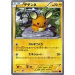 Cardmuseum_pmxy3032u