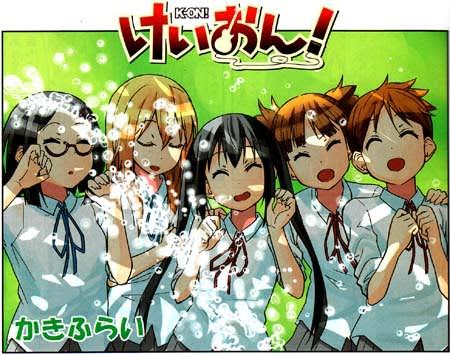 Manga_time_kr_carat_2012_08_p041