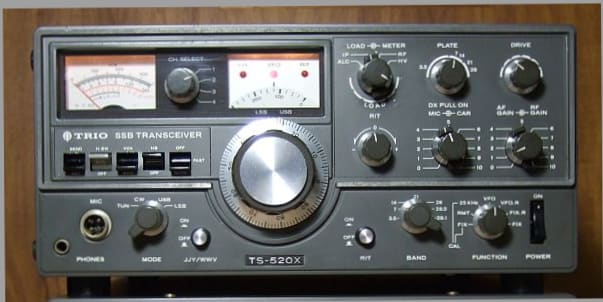 Image result for TS-520X