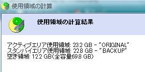 080421resukyu2