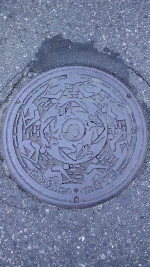 福島県喜多方市旧高郷村のマンホ...