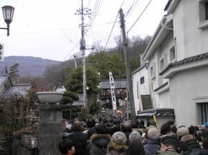 Yakujizo04