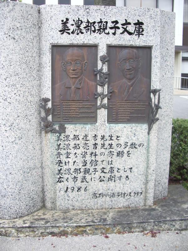 Kakogawawoyuku_045