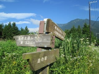 https://blogimg.goo.ne.jp/user_image/14/d6/1ab1b11893f6b28795b5d985f9582a72.jpg