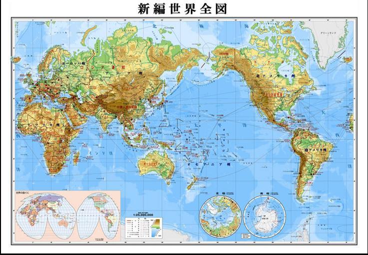 地球の地図と図法 1 - つれづれの記