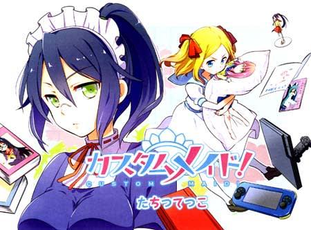 Manga_time_kr_carat_2014_09_p107