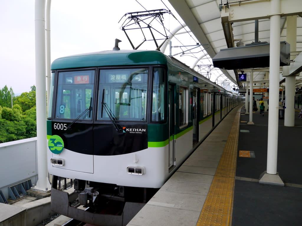 京阪6000系第5編成(6005F)