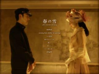 邦画「春の雪」にタイの若手俳優が出演 - タイ映画 & アジアな毎日 Thai Movie & Asia Entertainment Diary