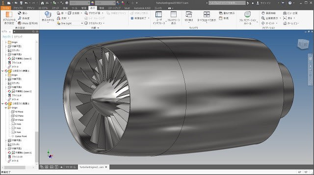 直径325mm長さ670mm推力150kgのターボファンエンジン ...
