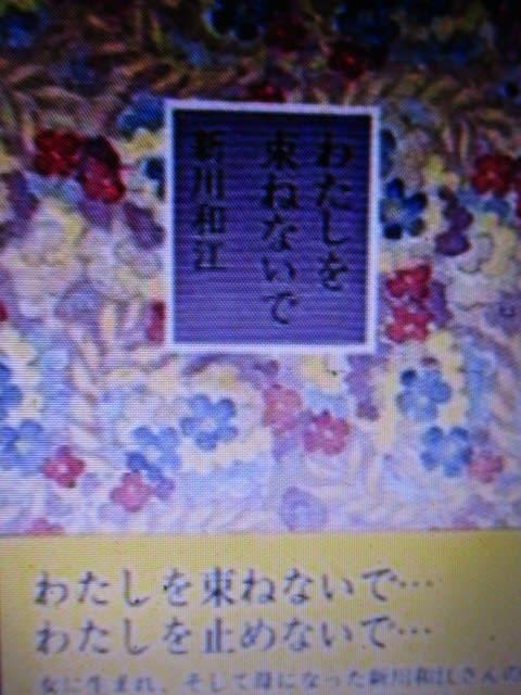 昭和のマロ