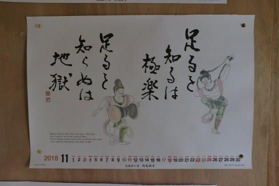 https://blogimg.goo.ne.jp/user_image/15/32/d11f925dbb74a73d68723346620c1f71.jpg