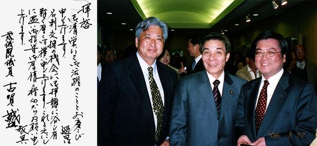 2006年3月のブログ記事一覧-せとけんブログ by 瀬戸健一郎